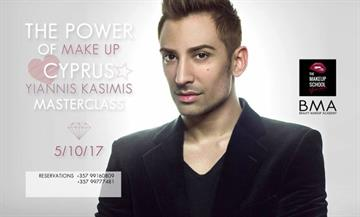 To The power of Makeup Seminar απο τον διάσημο Γιάννη Κασίμη στην Κύπρο σε συνεργασία με το Beauty Makeup Artistry(BMA)